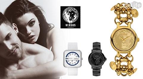 VERSUS-男女款時尚名錶系列