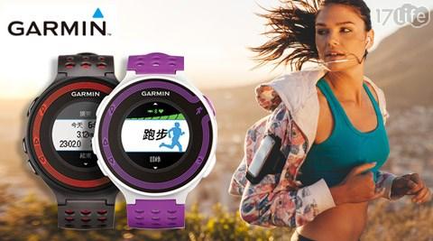 GARMIN-Forerunner進階級跑步腕錶