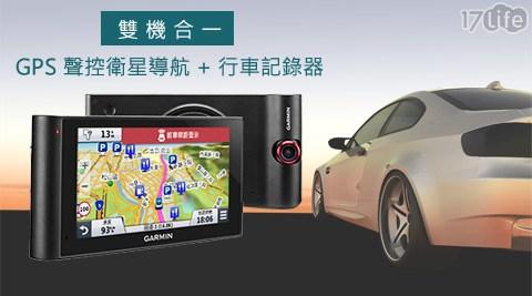 GARMIN-NuviCam Nuvi cam 6吋GPS聲控17 life衛星導航+行車記錄器