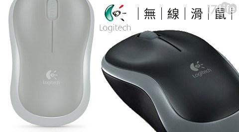 Logitech羅技-2.4Ghz無線滑鼠