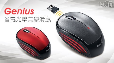 Genius /昆盈/ 風炫精靈/ NX-6500/ 2.4Hz /省電 /光學/ 無線滑鼠/滑鼠/電腦配件/3C配件