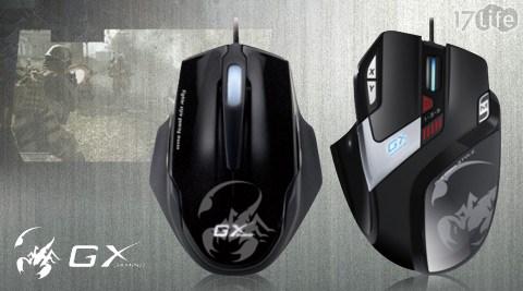 GX Gaming-專業雷射電競滑鼠系列