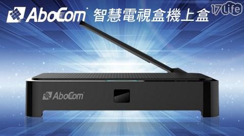 Abocom友旺-A38 4K四核心mini PC智慧電視盒/機上盒