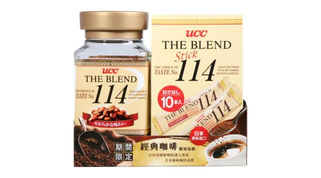 UCC 114華麗限定組合咖啡 110g