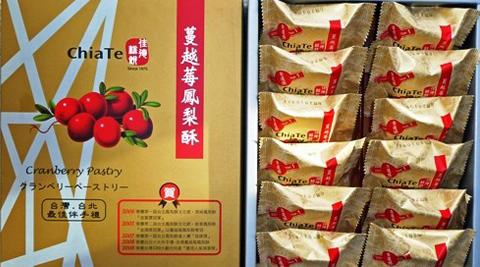 佳德蔓越莓鳳梨(12入/盒)