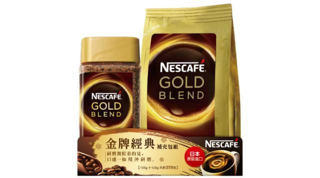 雀巢 金牌經典組合咖啡 255g