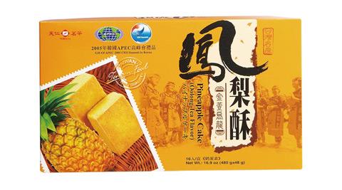 天仁金萱烏龍鳳梨酥(2005年韓國APEC高峰會禮品)