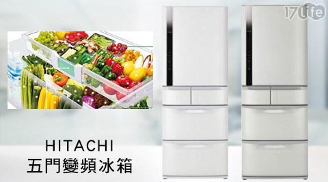 HITACHI 日立-日本原裝-567公升五門變頻冰箱(RS5honeywell 空氣 清淨 機 濾 網9FJ)1台,回函送7-11商品卡2000元!