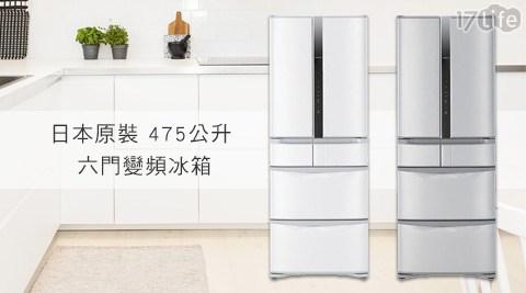 HITACHI/ 日立/日本/原裝/475公升/ 六門/變頻/冰箱/ (RSF48FJ)