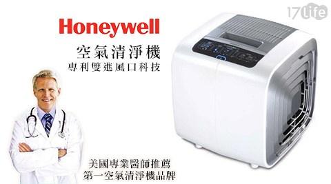 Honeywell-專利雙進風口科技空氣清淨機(HPA-801APTW)