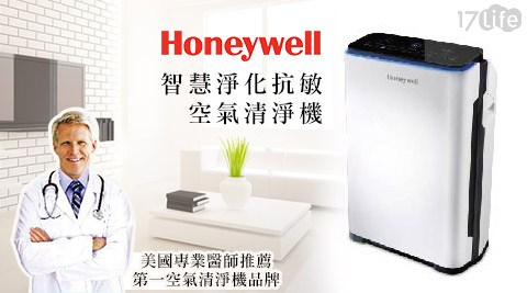 只要14,800元(含運)即可享有【美國 Honeywell】原價19,900元智慧淨化抗敏空氣清淨機(HPA-710WTW)1台。