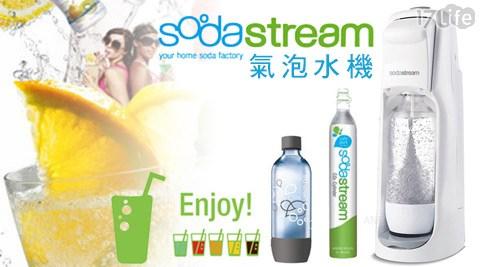 美國 /Sodastream /JET /氣泡水機/原廠公司貨