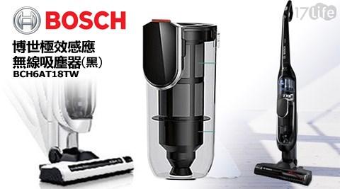 只要13,800元(含運)即可享有【德國博世BOSCH】原價19,900元極效感應無線吸塵器(BCH6AT18TW)+贈專業配件組1組,顏色:黑色,享1年保固。