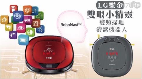 LG樂金/LG/樂金/雙眼小精靈/小灰/掃地機/掃地機器人/VR65715LVM