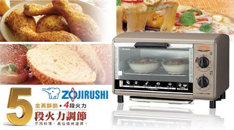 ZOJIRUSHI 象印-1000W五段火力調17life 現金券序號節電烤箱(ET-SYF22)