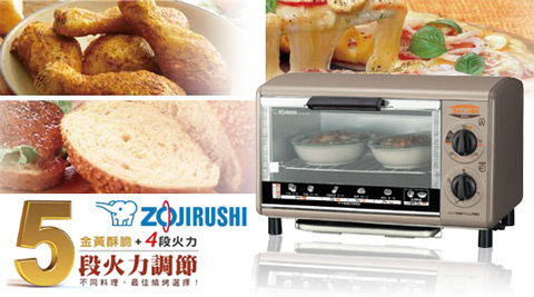 【ZOJIRUSHI 象印】 /1000W/ 五段火力/調節/電烤箱 / ET-SYF22