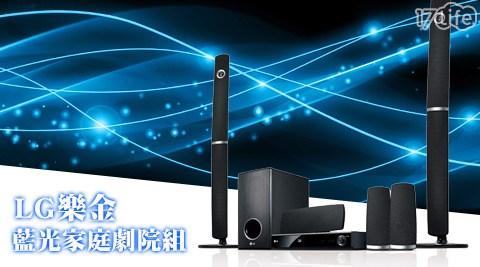 LG/樂金/ 5.1聲道/3D/網路讀霸/藍光/家庭劇院/BD/HB806PE