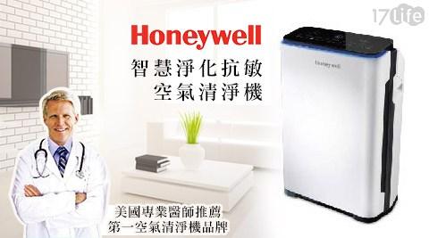 只要15,800元(含運)即可享有【美國 Honeywell】原價19,900元智慧淨化抗敏空氣清淨機(HPA-710WTW)1台。