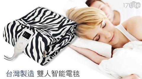 FUKADAC深田家電-台灣製造雙人智能電毯(FB-1206)