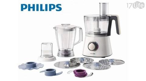 食物處理器/研磨器/果汁機/飛利浦/廚神/調理機/料理機