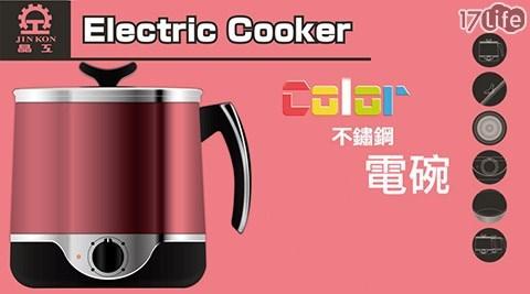 晶工牌JINKON/晶工牌/JINKON/多功能/美食鍋/2.2公升/紅色/JK-201
