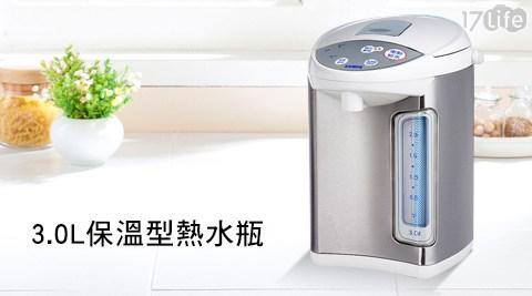 SAMPO/聲寶/3.0L/保溫型/熱水瓶/KP-PB30M