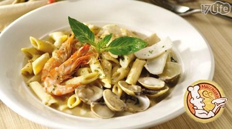 瑪琪朵義式廚房《峨嵋店》-雙人經典主廚推薦套餐
