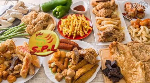 聖保羅專業炸食館-抵用券