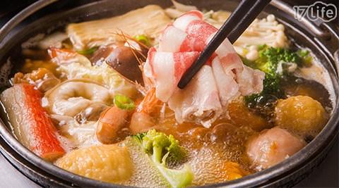和稻壽喜燒/和稻/壽喜燒