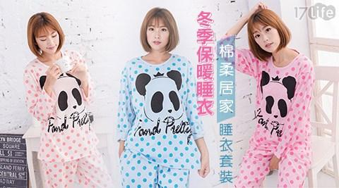 日系超舒適棉柔居家服睡衣套裝