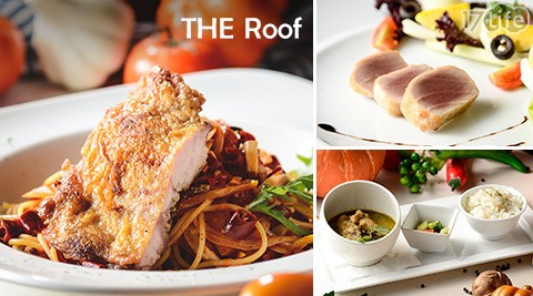 只要280元起即可享有【和逸飯店‧高雄中山 THE Roof】原價最高968元套餐專案:(A)平日商業午間輕食/(B)假日午間輕食料理/(C)平假日晚間石斑淡菜饗宴。