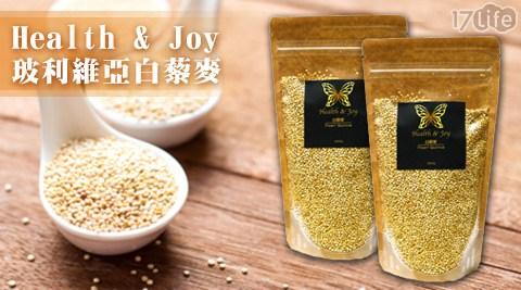 Health & Joy-17p 團購玻利維亞白藜麥