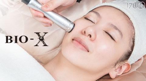 Bio-X貝洛珀絲美容沙龍《敦南店》-美容美體方案