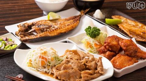 上野屋日本料理-日式單人定食