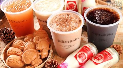 吳家紅茶冰-消費金額折抵
