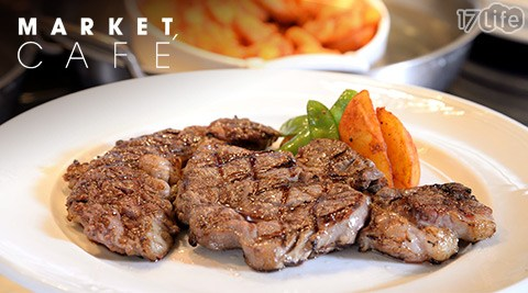 MARKET CAFÉ/味集廚房MARKET CAFÉ 味集廚房/MARKET CAFE/國賓/國賓大飯店