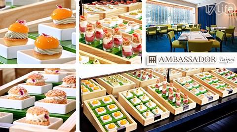 台北國賓大飯店/Aqua Lounge/台北國賓/國賓/下午茶/歐洲市集/甜點/少女/繽紛蛋糕房/蛋糕/咖啡/茶
