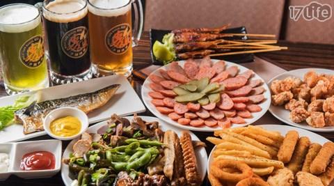 宜蘭麥田現釀啤酒/啤酒/bar/炸物/燒烤/抵用券/起司條/洋蔥圈/雞塊/脆薯/大麥現釀啤酒