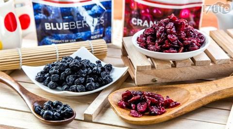 只要95元起即可享有【HALBAK好莓果】原價最高1,760元美國原裝進口天然蔓越莓乾/藍莓乾只要95元起即可享有【HALBAK好莓果】原價最高1,760元美國原裝進口天然蔓越莓乾/藍莓乾:(A)美國天然蔓越莓乾1包/8包/(B)美國天然藍莓乾1包/8包/(C)精選綜合組(蔓越莓乾x2+藍莓乾x2)1組/2組。