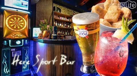 Here Sport Bar-抵用券
