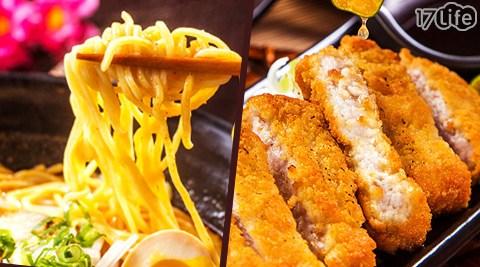 玄拉麵/三峽/拉麵/日本/豚骨白湯拉麵/東京醬油拉麵/九州麻辣拉麵