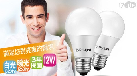 Dr.Light 12W高光效廣角LED燈泡