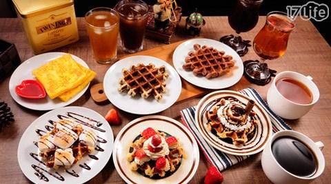Angel/Waffle/比利時/天使鬆餅/內湖/內科/珍珠糖天使/抹茶蜜紅豆/蜂蜜吐司