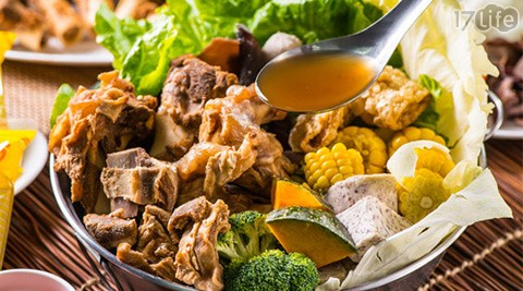 大鍋羊專業羊肉火鍋吃到飽/吃到飽/火鍋/羊肉爐/桃園/林口/龜山