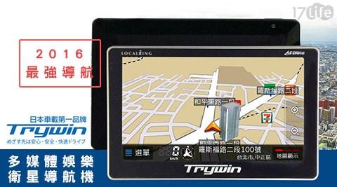 Trywin-2016最強導航5吋多媒體娛樂衛星導航機(DTN-X680)
