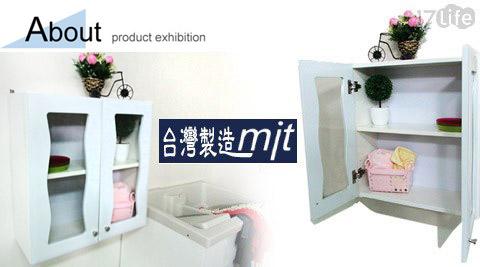 波浪雙門防水塑鋼浴櫥櫃(GAN005WH)