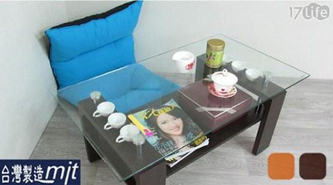 時尚/收納/8mm/強化玻璃/茶几桌