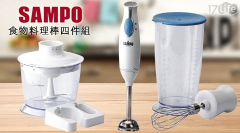 SAMPO 聲寶-食物料理棒四件組-ZS-L1130L(福利品)
