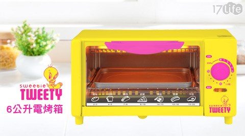 只要599元(含運)即可享有【TWEETY】原價1,290元6公升電烤箱1台(TO-001)(福利品)只要599元(含運)即可享有【TWEETY】原價1,290元6公升電烤箱1台(TO-001)(福利品),購買即享1年功能保固服務。