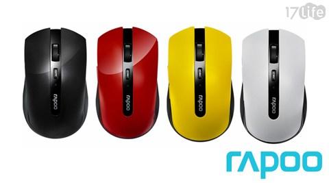 只要690元(含運)即可購得【Rapoo雷柏】原價1190元7200P 5G無線光學滑鼠1入,顏色:黃色/黑色/紅色/白色。